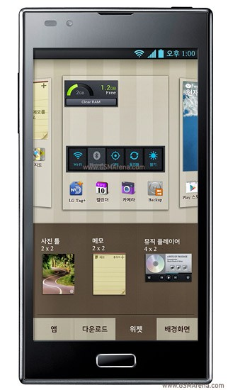 LG Optimus LTE2 vs Samsung Galaxy S3: Will the LG Smartphone Battle Against New Galaxy?