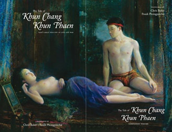 Khun Chang Khun Phaen
