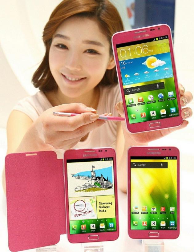 Pink Samsung Galaxy Note