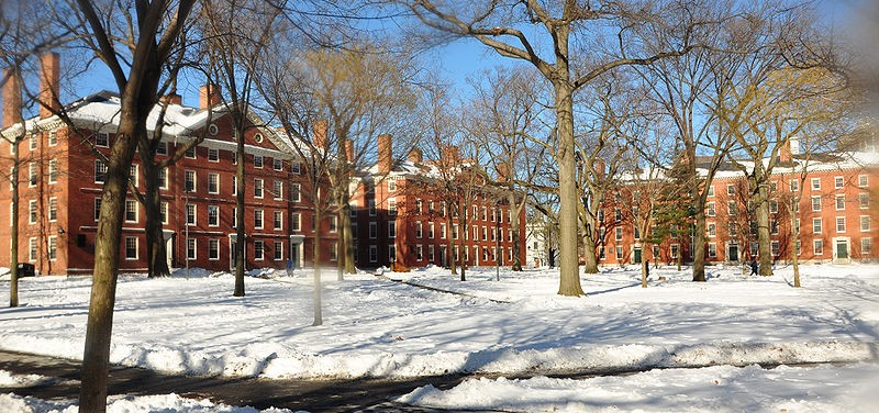2. Harvard University, US
