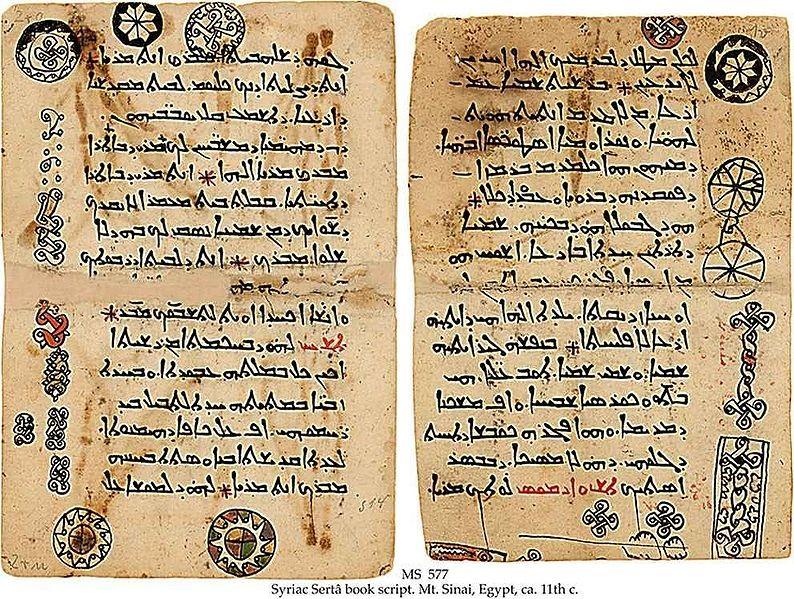 11th century book in Syriac Serto