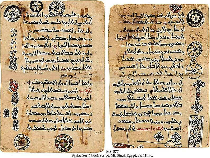 11th century book in Syriac Serto
