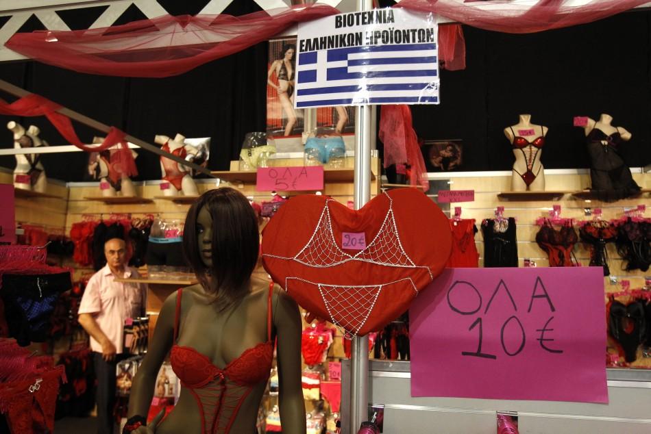 Sex industry in Greece