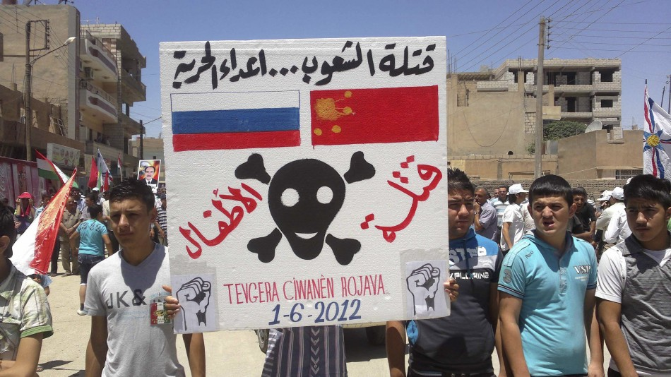 Protest in Syria