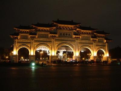 7. Taiwan