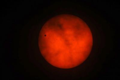 Venus Transition seen in Singapore