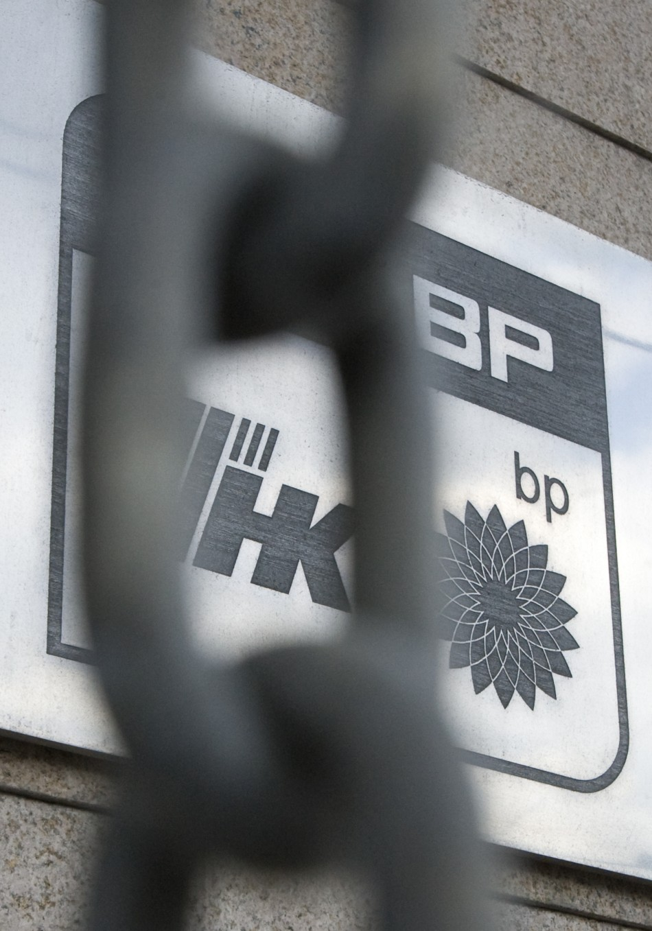 TNK BP Gazprom Rosneft