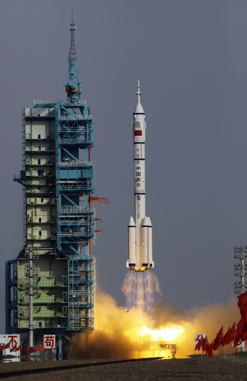 The Long March II-F rocket loaded with Shenzhou-9 manned spacecraft