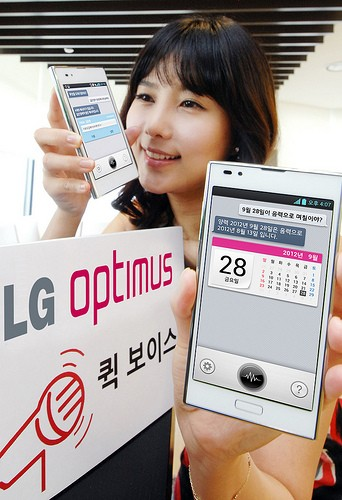 Can LG's Quick Voice Outshine Apple's Siri and Samsung's S Voice?