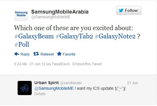 Tweet by Samsung Mobile Arabia