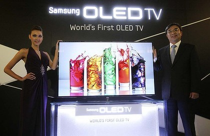 Samsung and LG OLED technology stolen by Orbotech