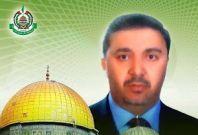Hamas posted the poster of Kamal Hussein Ghannaja