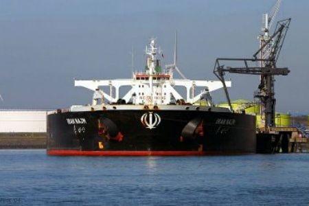 Iranian Oil Tanker