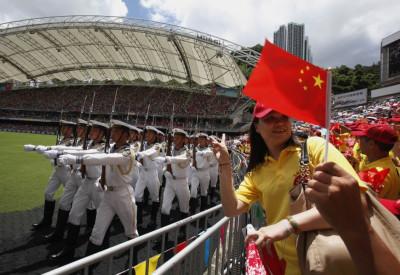 Hong Kong handover