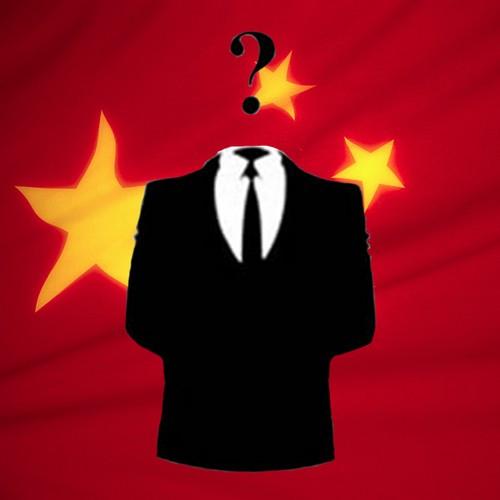 Anonymous China