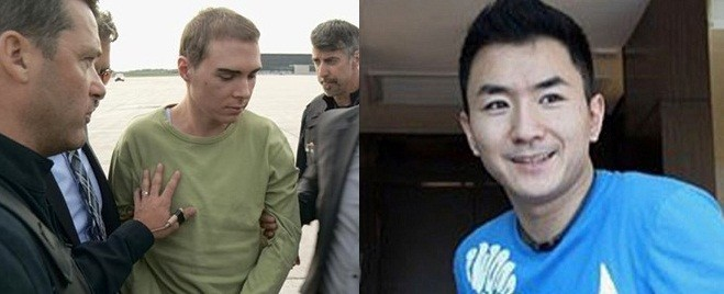 Luka Rocco Magnotta, 29, is suspected of killing Jun Lin, a 33-year-old a computer science student at Concordia University (Reuters/Facebook)
