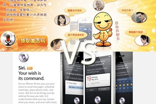 Apple Sued in China for Patent Infringement over Siri [VIDEO]