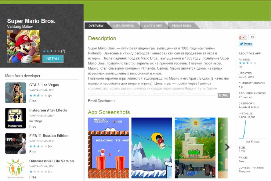 Android.Dropmailer Super Mario Bros.