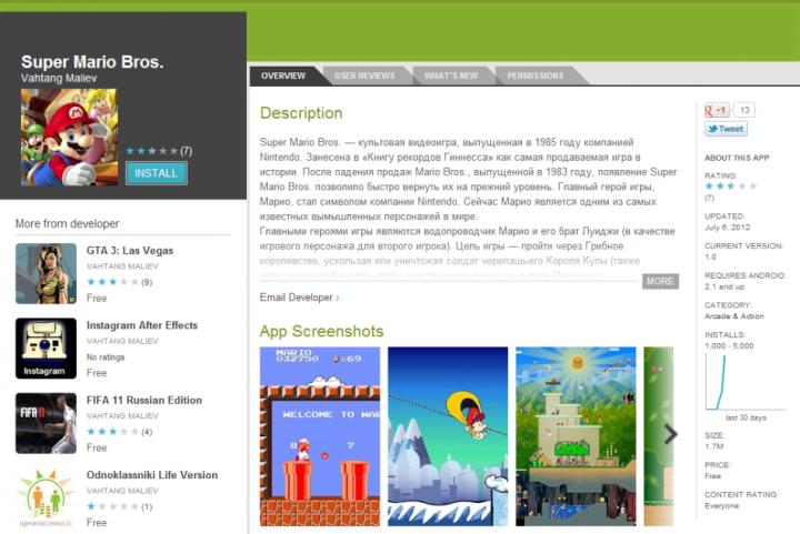 Android.Dropmailer Super Mario Bros.