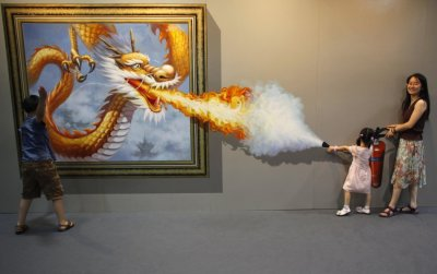 2012 Magic Art Special Exhibition in Hangzhou