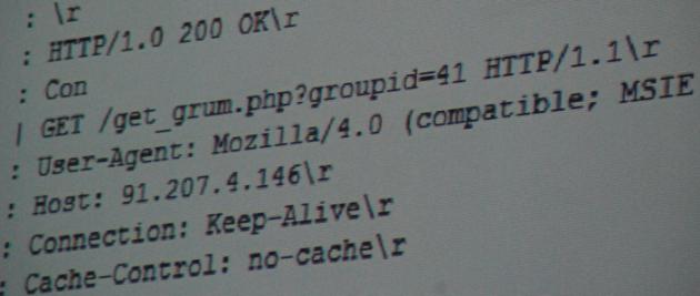 Grum botnet taken down