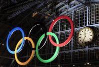 2012 Olympics Opening Ceremony Info