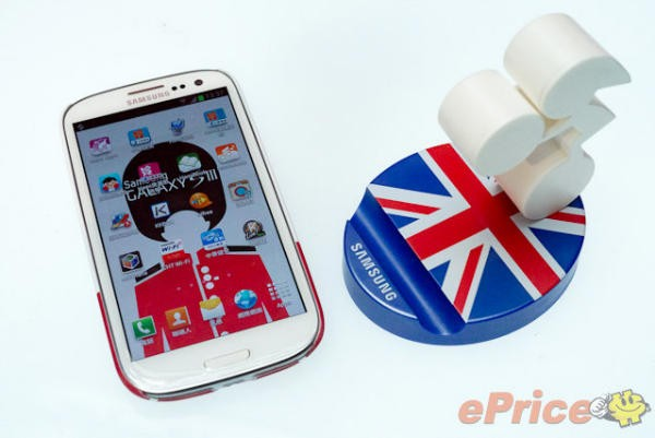 2012 London Olympics Edition Samsung Galaxy S3 Release: Where to Order