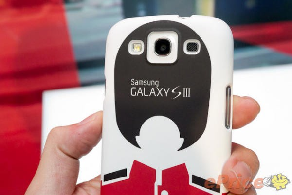 Samsung Galaxy S3 London 2012 Olympics Edition: Where to Order