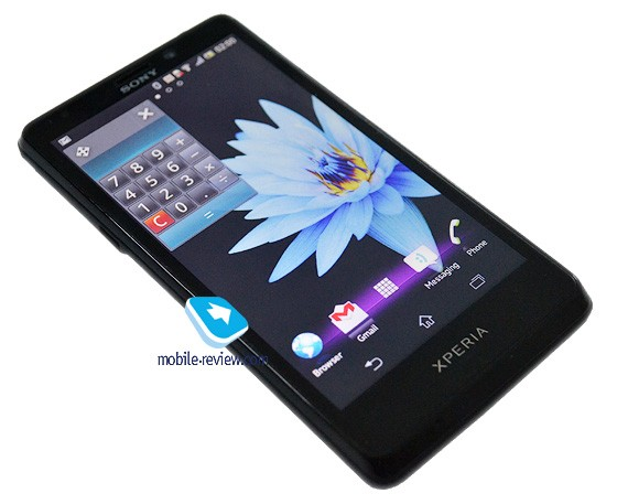Sony LT30p Mint Leaked: 13Mp Camera, 1.5GHz Dual-Core Processor are on Cards