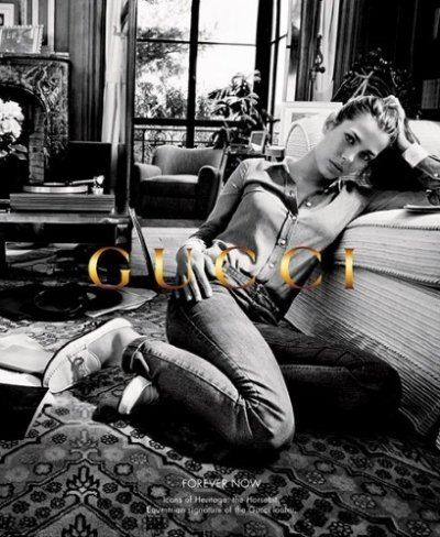 Gucci Releases Forever Now Charlotte Casiraghi Latest Campaign Images
