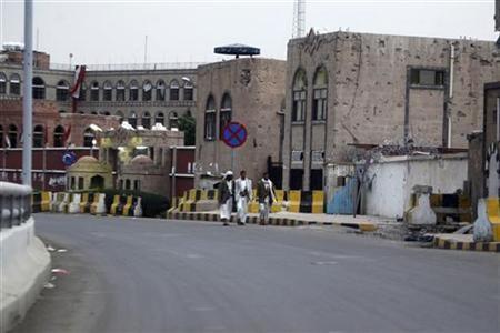 Sana'a interior ministry