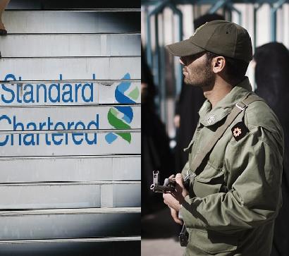 Standard Chartered Iran