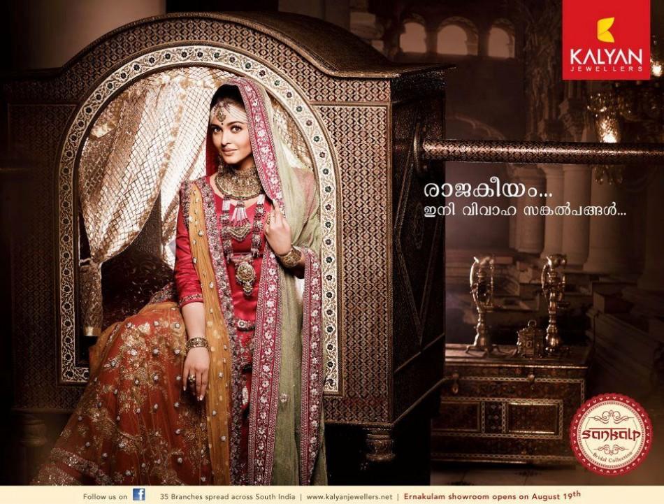 Aishwarya Rai in Kalyan Jewellers photo shoot (Photo: Facebook/Kalyan Jewellers)