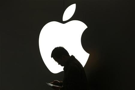 Apple Samsung Patent Trial