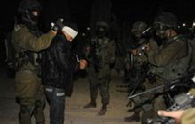 Israel Discovers Hamas Cell in Ramallah