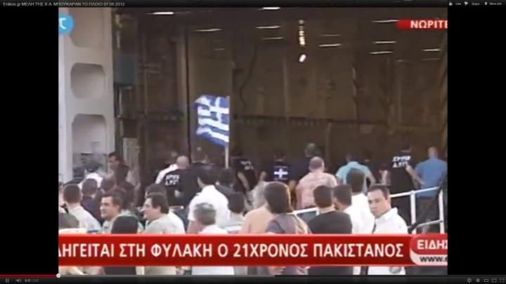 Golden Dawn Neo-Nazi Members Assault Police Van Carrying Pakistan Suspect [VIDEO]
