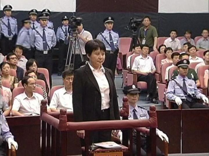 Gu Kailai Trial