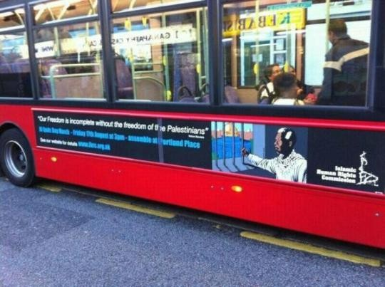 An advertising campaign on London buses for an upcoming pro-Palestinian rally inspired by Iran has angered Jewish groups