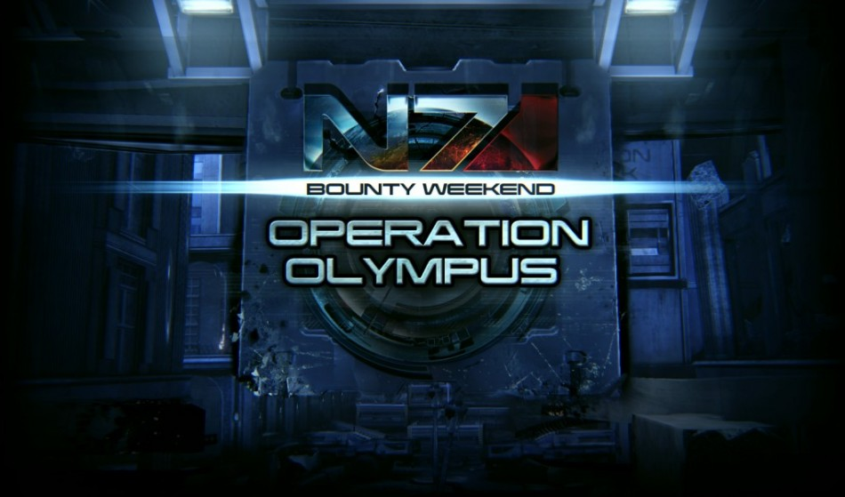 Mass Effect 3: Operation Olympus N7 Multiplayer Weekend Announced
