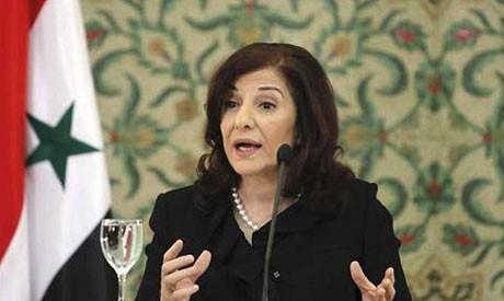 Bouthaina Shaaban