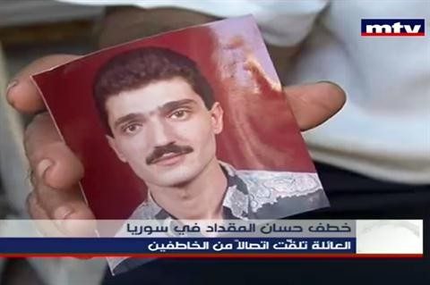 A snapshot from MTV channel shows the picture of Hassan Meqdad, who was abducted in Syria
