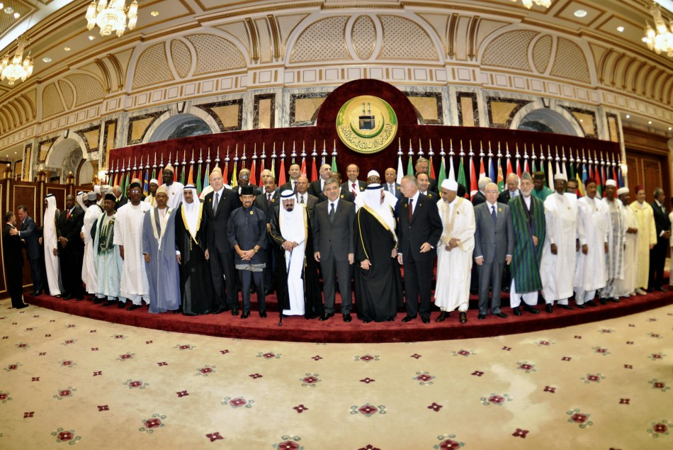 OIC Suspends Syria