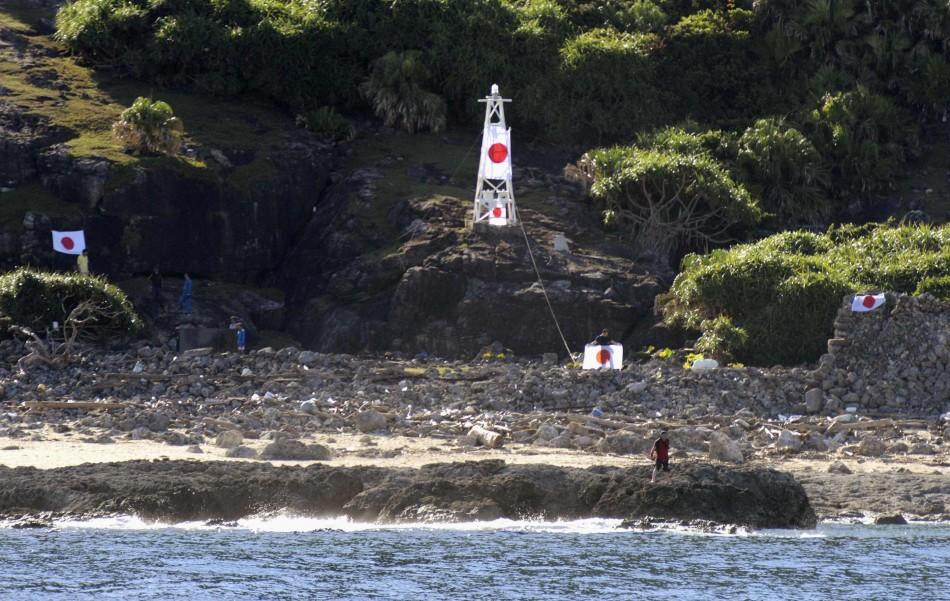 Japan China island dispute
