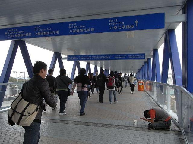 China Beggar