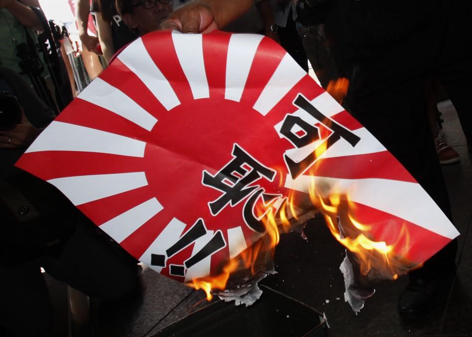 Japanese  flag burning
