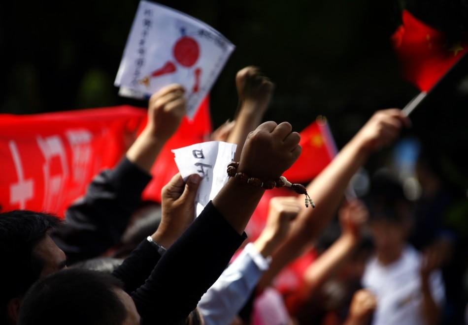 Anti-Japan banners