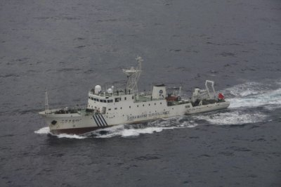 Chinese patrol ship