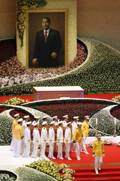 Sun-Myung Moon Funeral