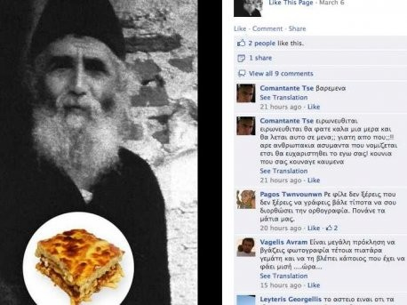 The Facebook page for Geron Pastitsios, later taken offline (Facebook)