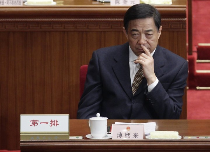 Chinese Congress Expels Bo Xilai, Paves Way for Court Cases